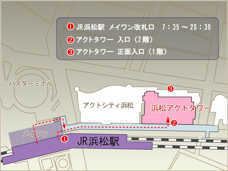 TKP浜松アクトタワーカンファレンスセンター駐車場・搬入経路のご案内