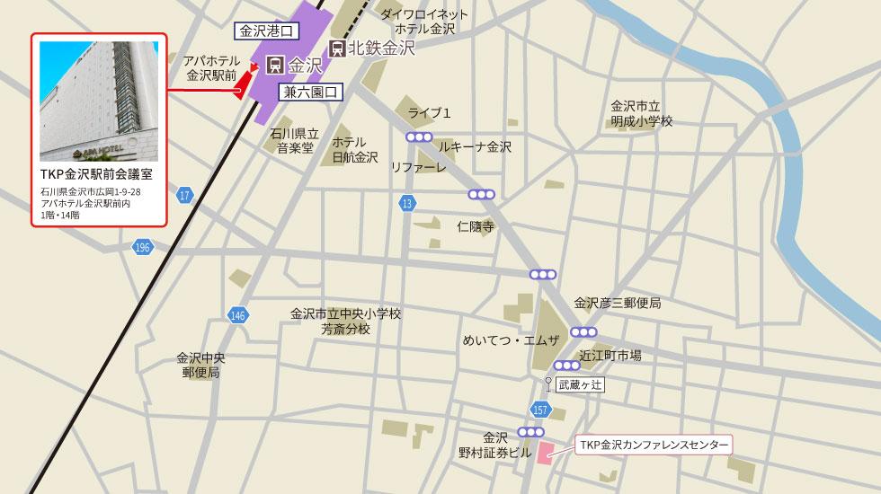 TKP金沢駅前会議室アクセスマップ