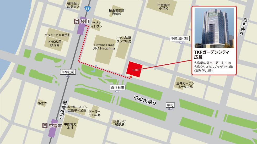 TKPガーデンシティ広島アクセスマップ