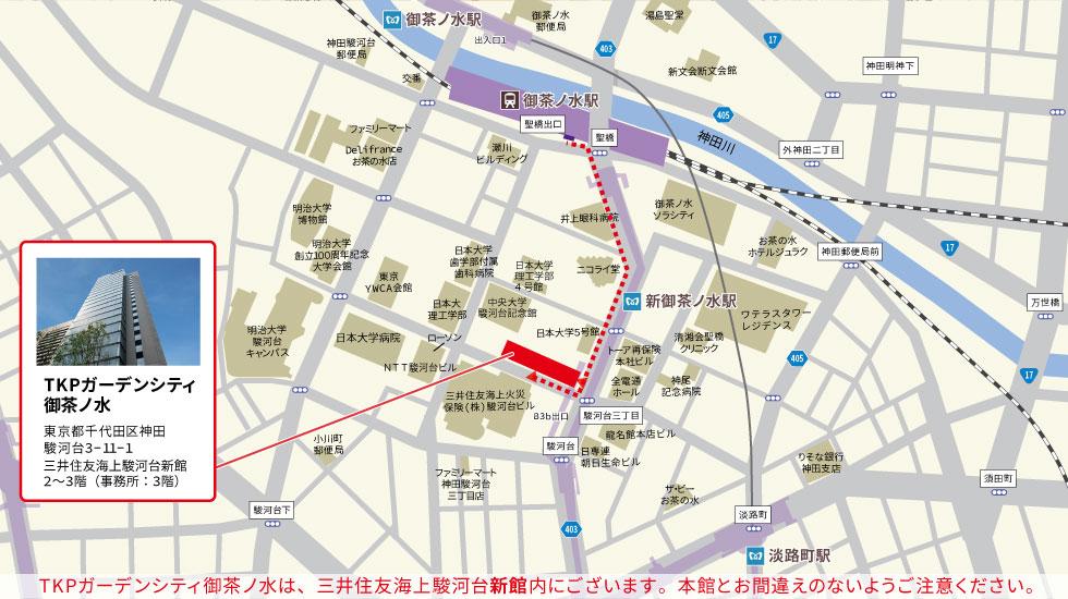 TKPガーデンシティ御茶ノ水アクセスマップ