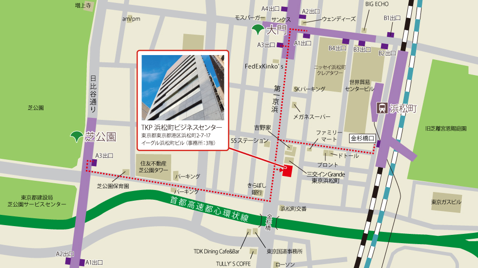 TKP浜松町ビジネスセンターアクセスマップ