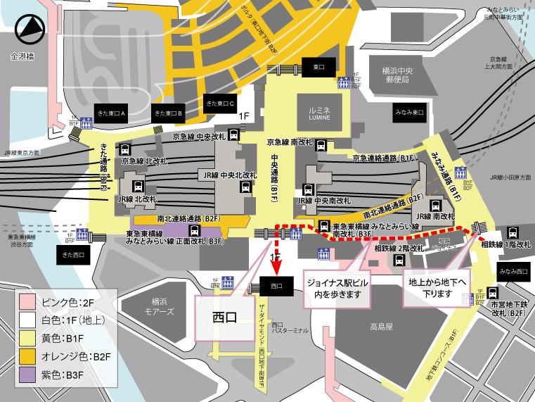 横浜駅構内図とTKP横浜ビジネスセンターまでのご案内イメージ