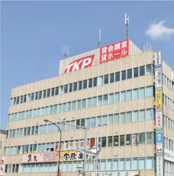TKP信濃町ビジネスセンター