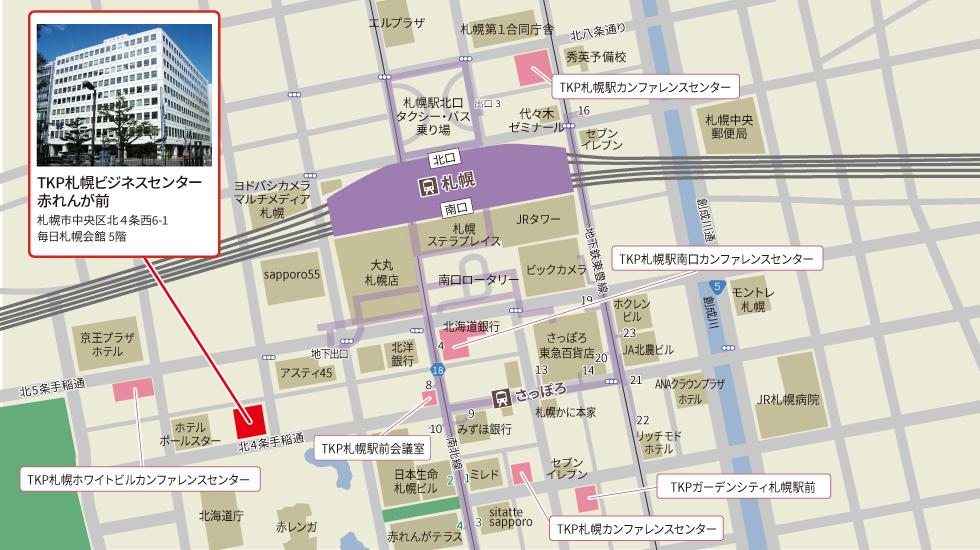 TKP札幌ビジネスセンター赤れんが前アクセスマップ