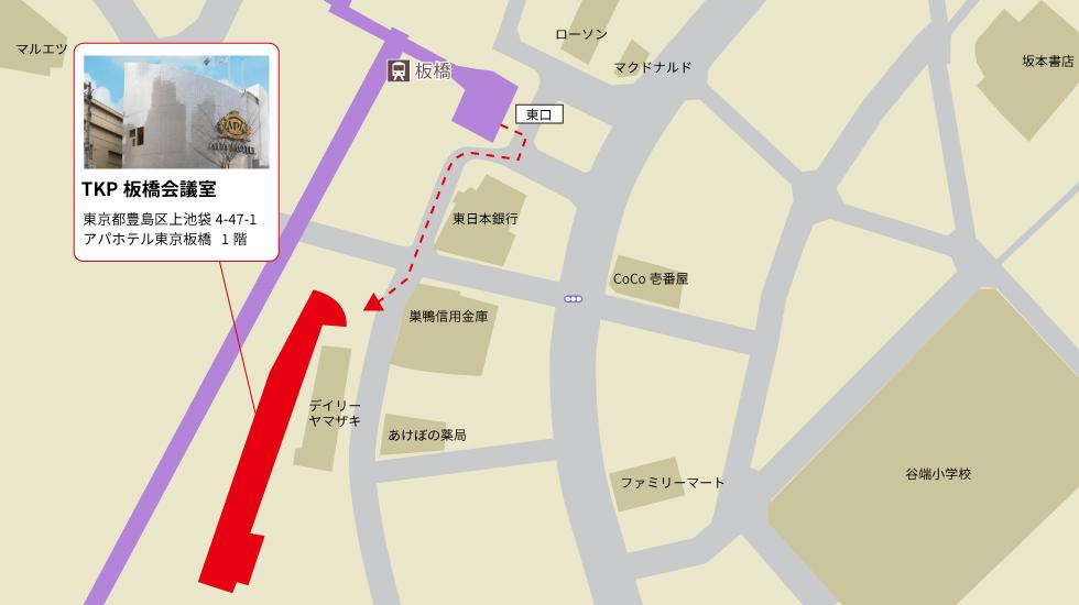 TKP板橋会議室アクセスマップ
