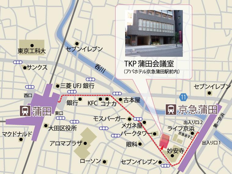 TKP蒲田会議室アクセスマップ