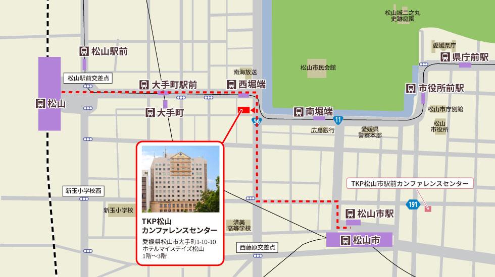 TKP松山カンファレンスセンターアクセスマップ