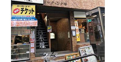 TKP麹町駅前会議室周辺