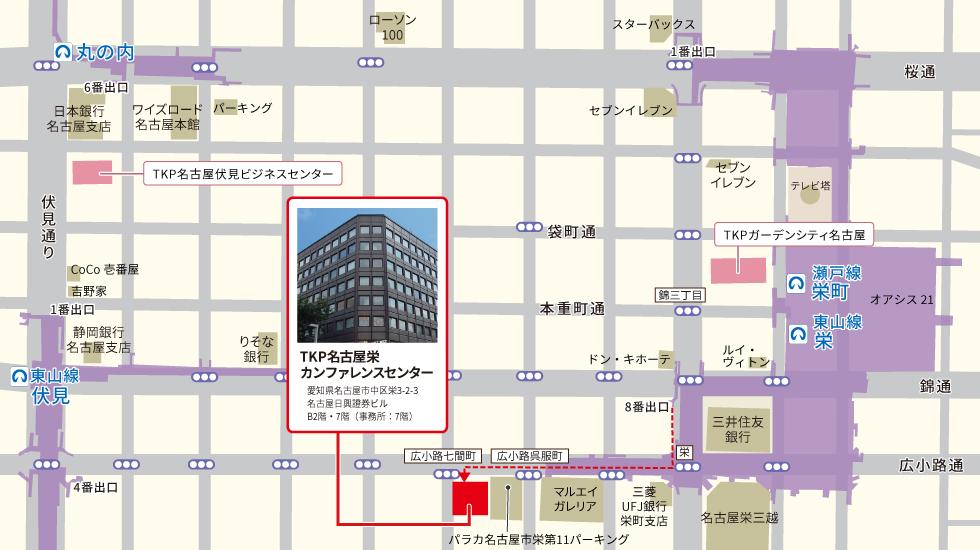 TKP名古屋栄カンファレンスセンターアクセスマップ