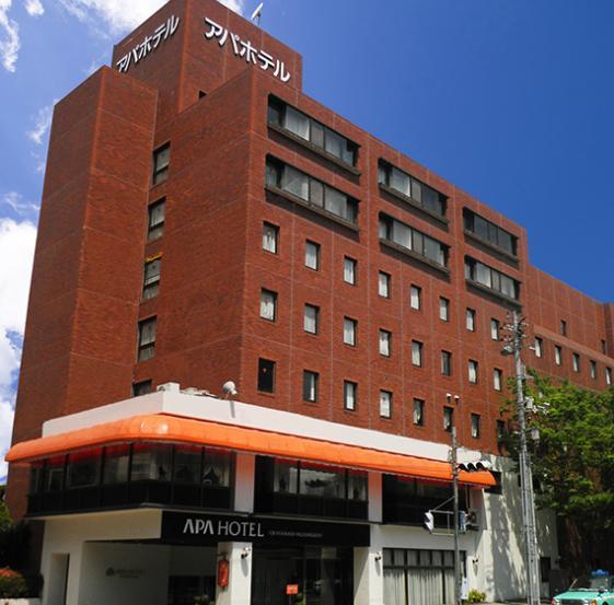 TKP岡山カンファレンスセンター 外観イメージ