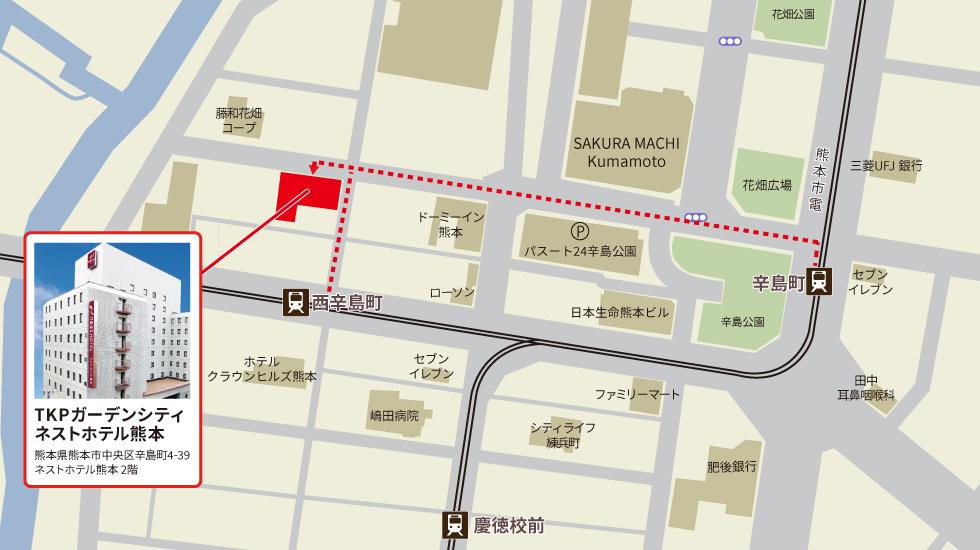 TKPガーデンシティ ネストホテル熊本アクセスマップ