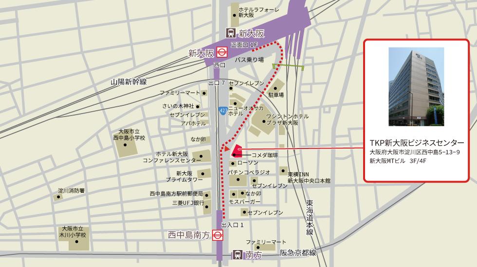 TKP新大阪ビジネスセンターアクセスマップ