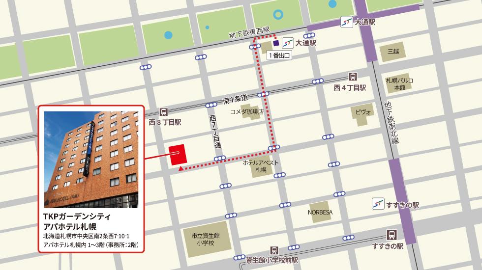TKPガーデンシティ アパホテル札幌アクセスマップ