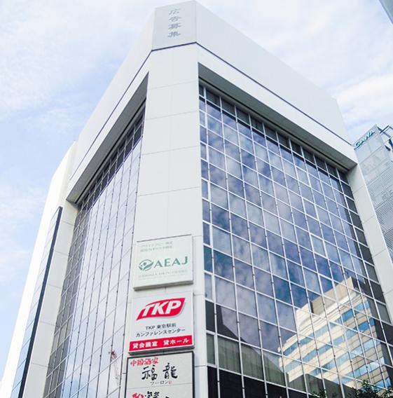 TKP東京駅前カンファレンスセンター 外観イメージ