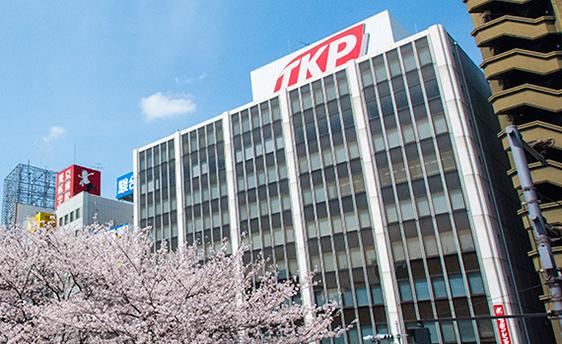 TKP市ヶ谷カンファレンスセンター