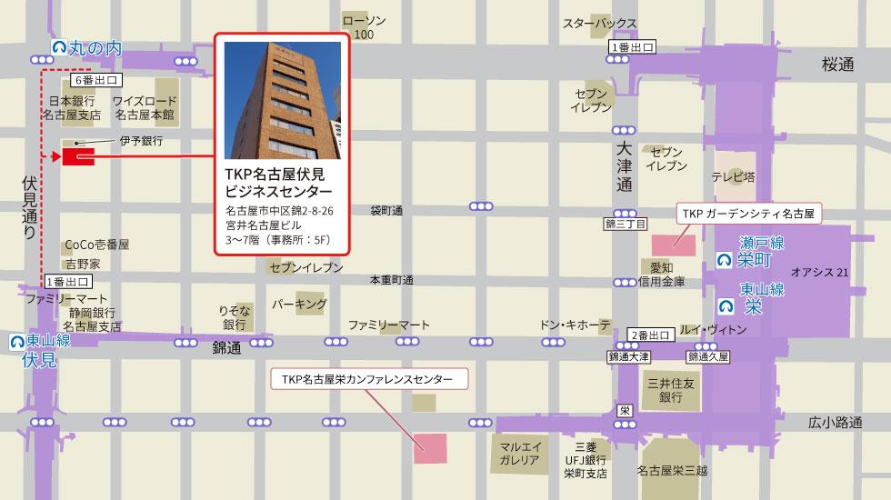 TKP名古屋伏見ビジネスセンターアクセスマップ
