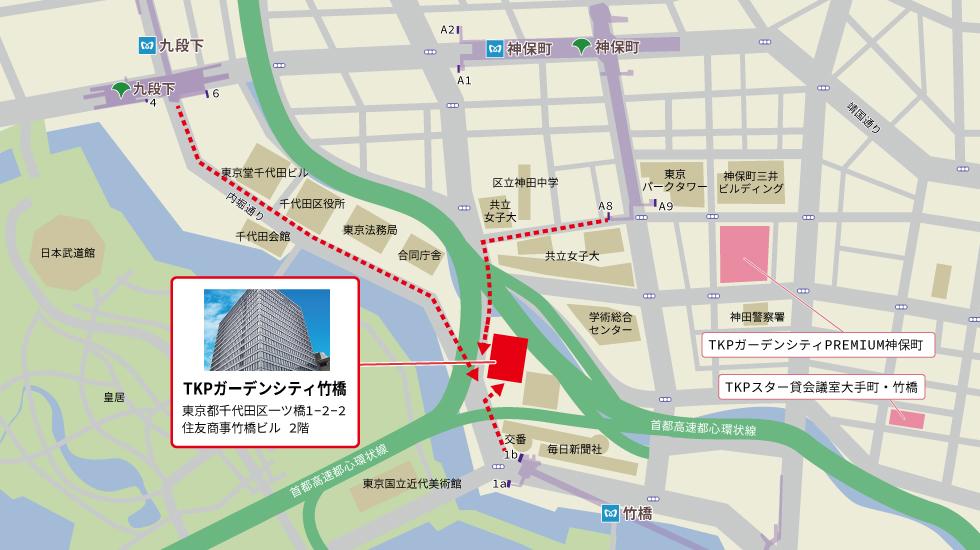 TKPガーデンシティ竹橋アクセスマップ