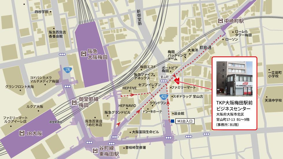 TKP大阪梅田駅前ビジネスセンターアクセスマップ