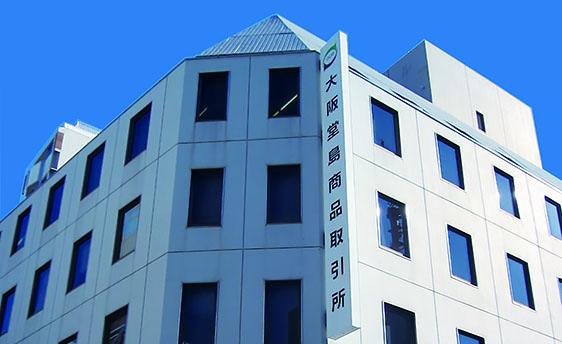 TKPスター貸会議室 大阪堂島商品取引所