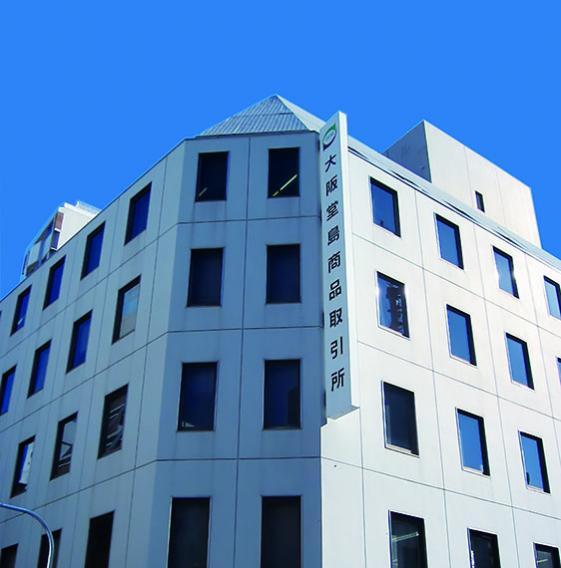 TKPスター貸会議室 大阪堂島商品取引所 外観イメージ