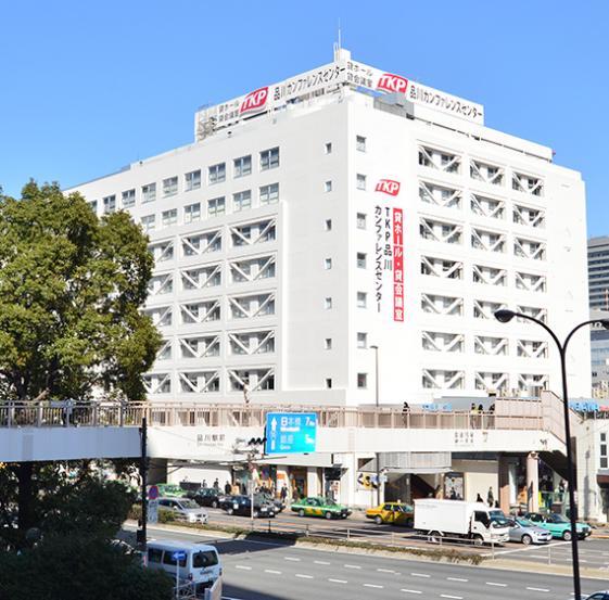 TKP品川カンファレンスセンター 外観イメージ