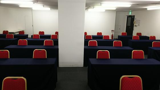 カンファレンスルーム2