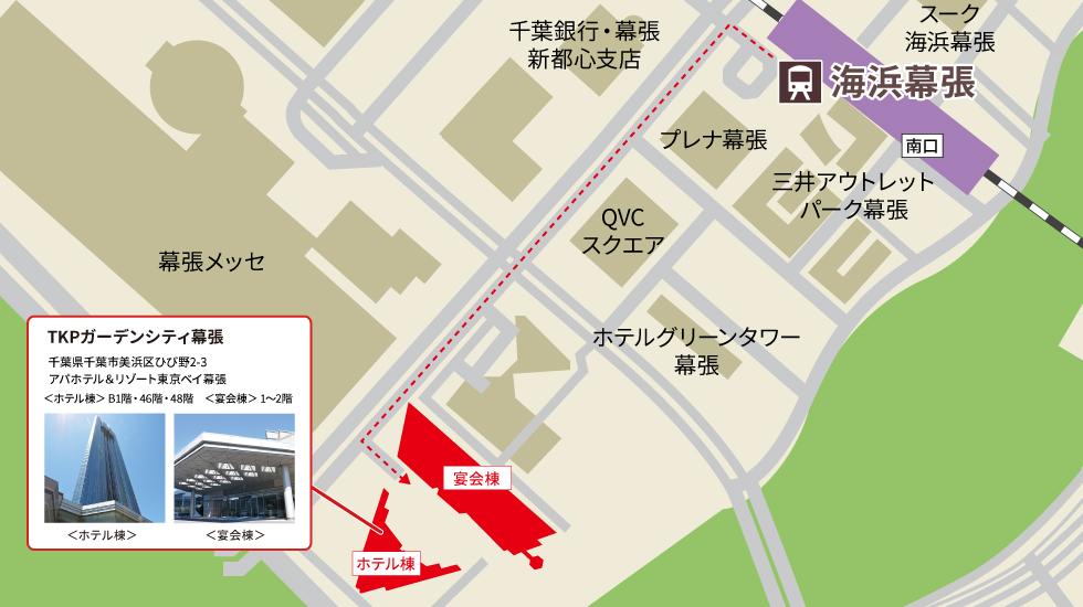 TKPガーデンシティ幕張アクセスマップ