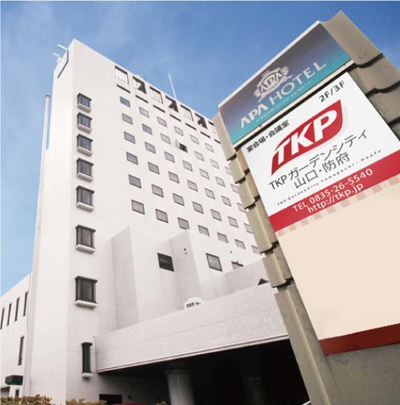 TKPガーデンシティ山口・防府 外観イメージ