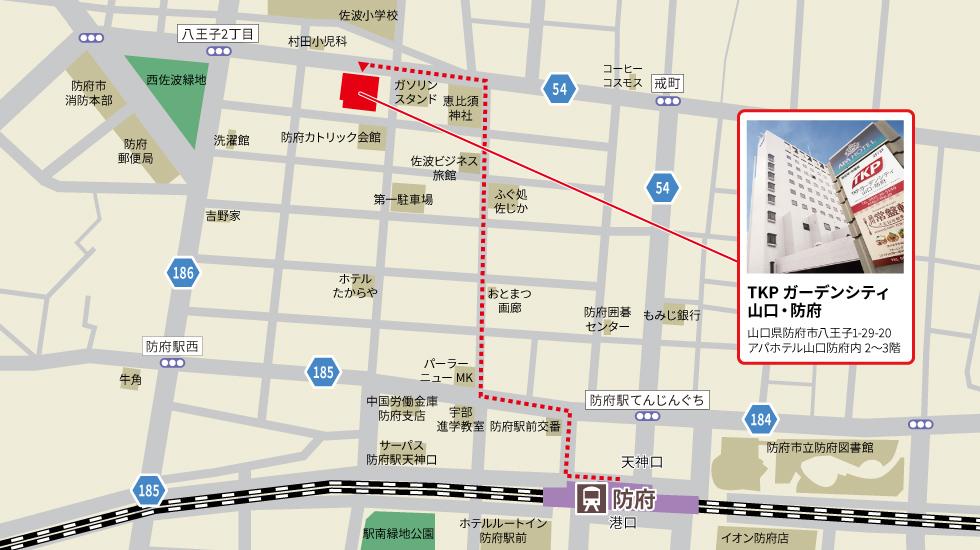 TKPガーデンシティ山口・防府アクセスマップ