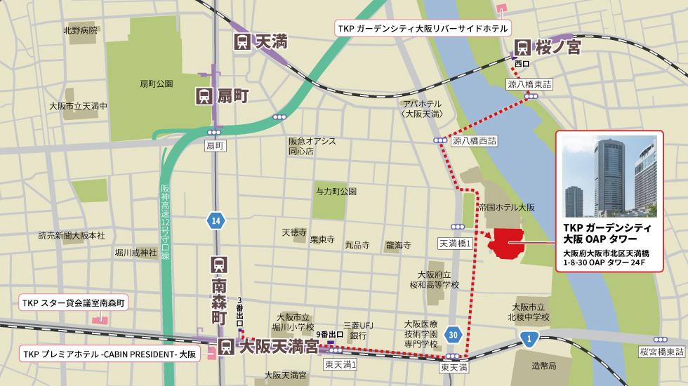 TKPガーデンシティ大阪OAPタワーアクセスマップ