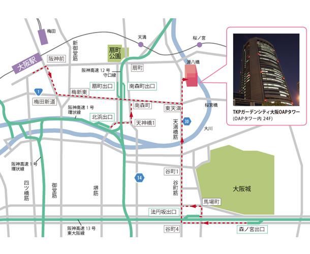 TKPガーデンシティ大阪OAPタワー駐車場・搬入経路のご案内