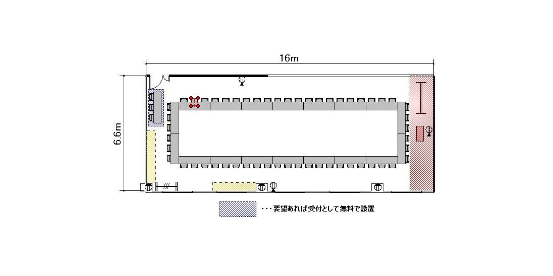 ロノ字:最大収容 36名