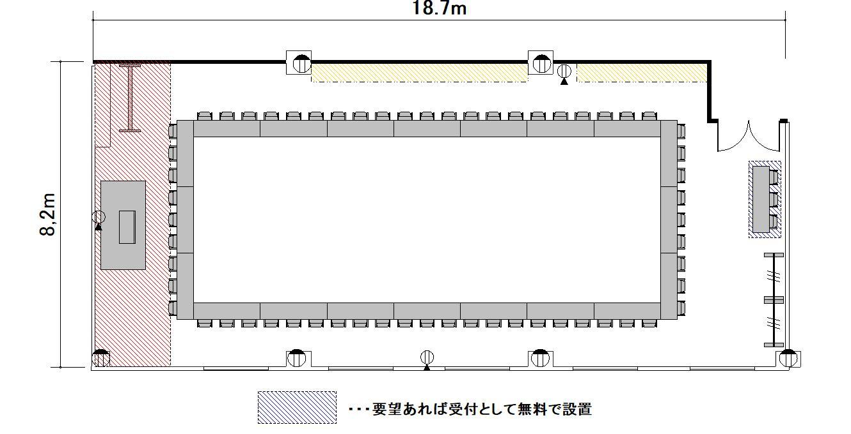 ロノ字:最大収容 40名