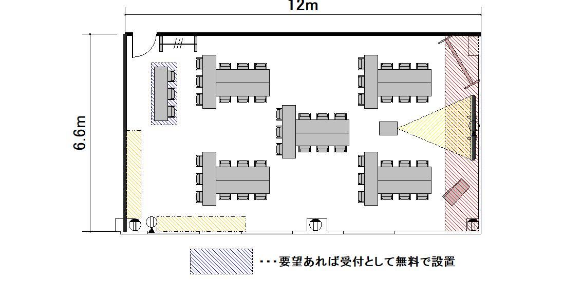 T字島 プロジェクターあり:最大収容 30名