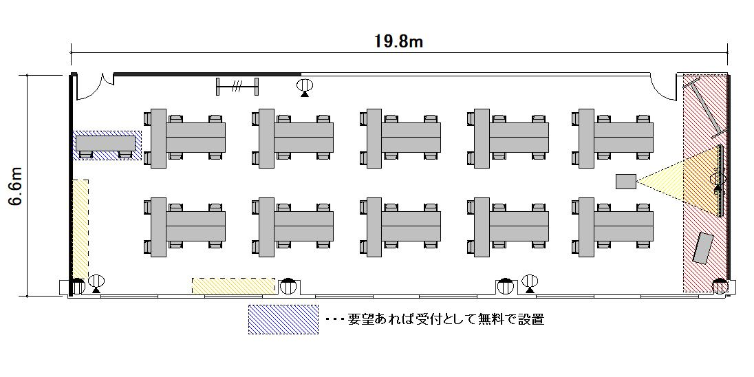 T字島 プロジェクターあり:最大収容 60名