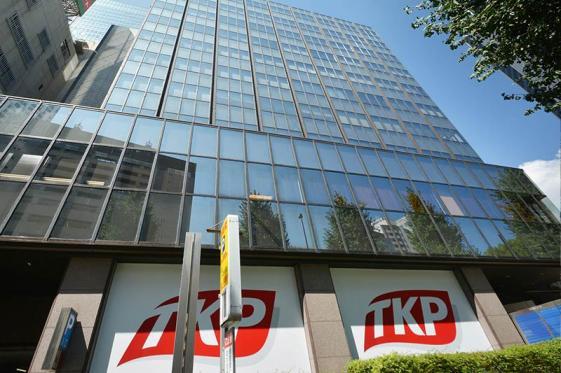 TKPガーデンシティ渋谷