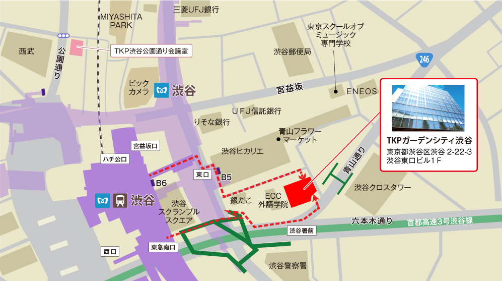 TKPガーデンシティ渋谷アクセスマップ