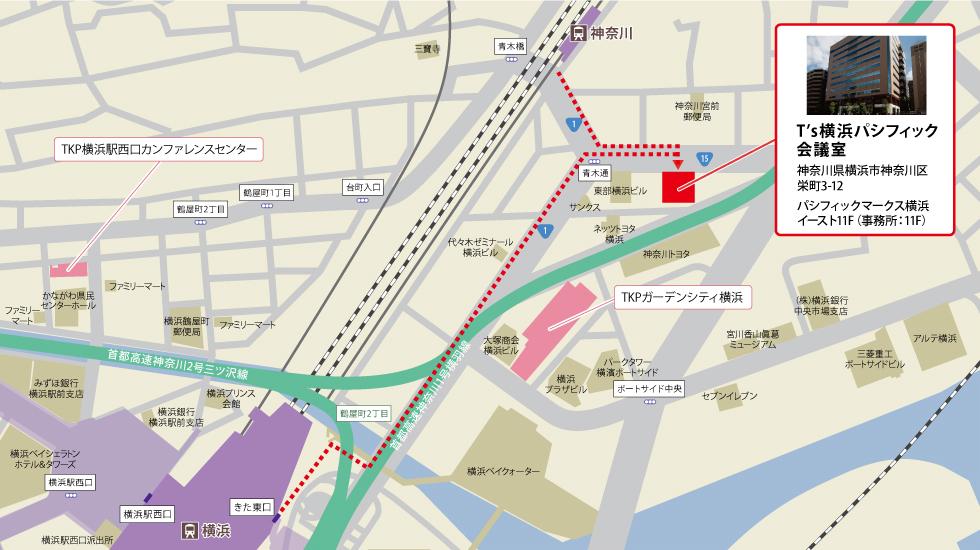 T's横浜パシフィック会議室アクセスマップ