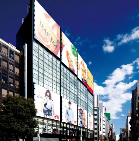 T's渋谷フラッグカンファレンスセンター 外観イメージ