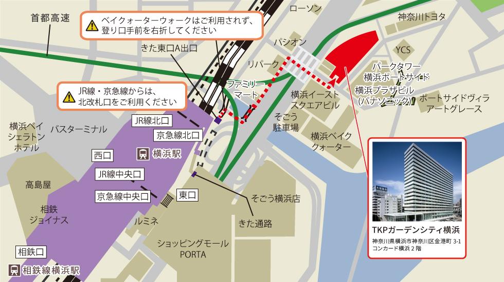 TKPガーデンシティ横浜アクセスマップ