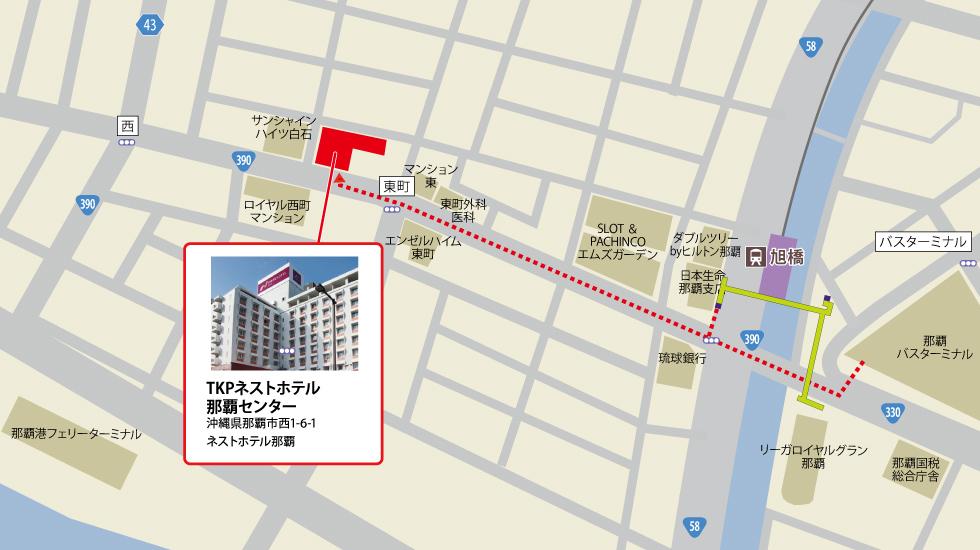 TKPネストホテル那覇センターアクセスマップ