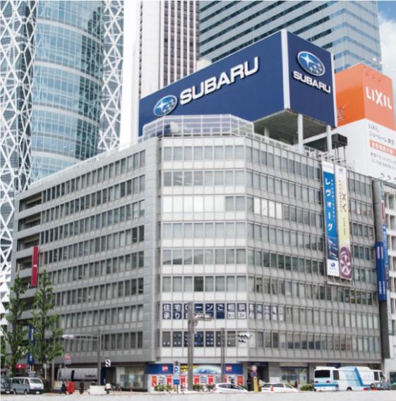 TKP新宿駅前会議室