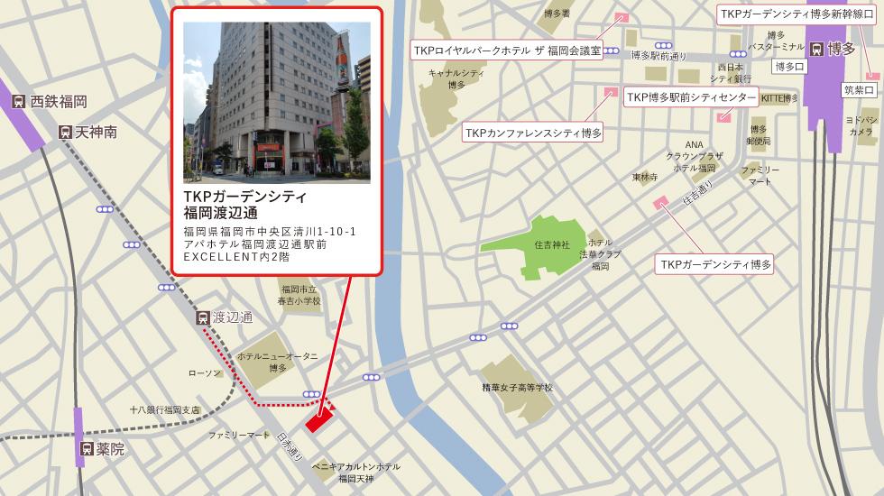 TKPガーデンシティ福岡渡辺通アクセスマップ