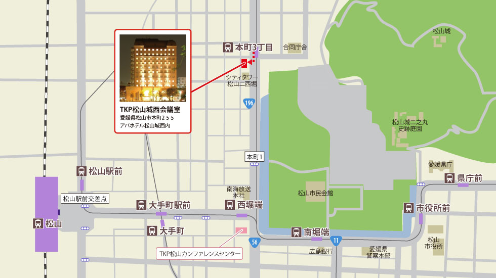 TKP松山城西会議室アクセスマップ