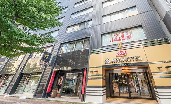TKPガーデンシティ札幌駅前