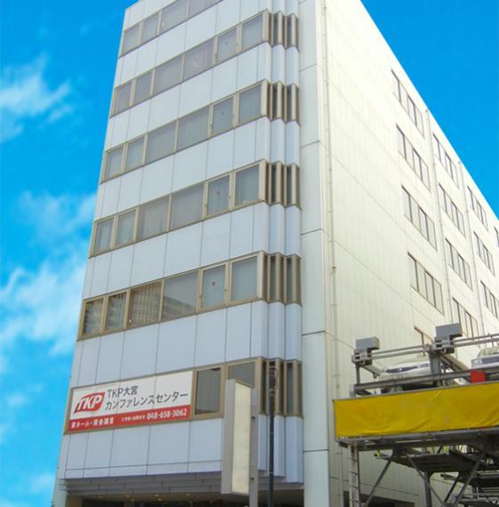 TKP大宮カンファレンスセンター