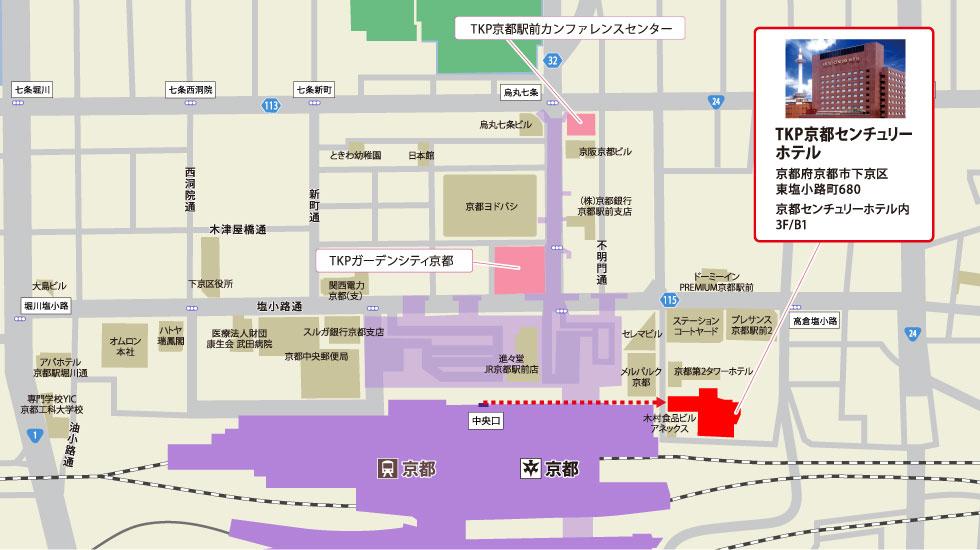 TKP THE THOUSAND KYOTO (旧:TKP京都センチュリーホテル)アクセスマップ