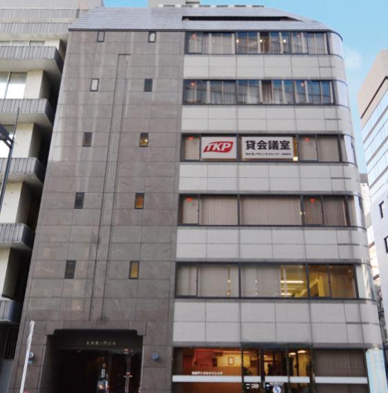 TKP虎ノ門ビジネスセンター ANNEX