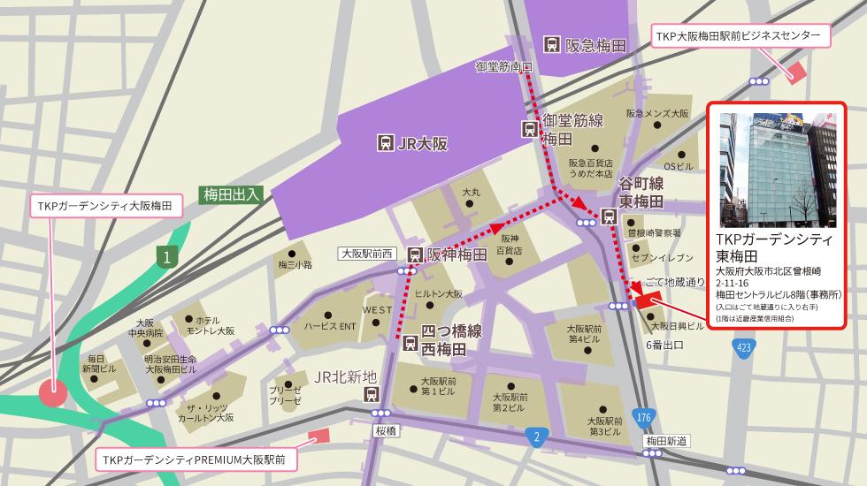 TKPガーデンシティ東梅田アクセスマップ
