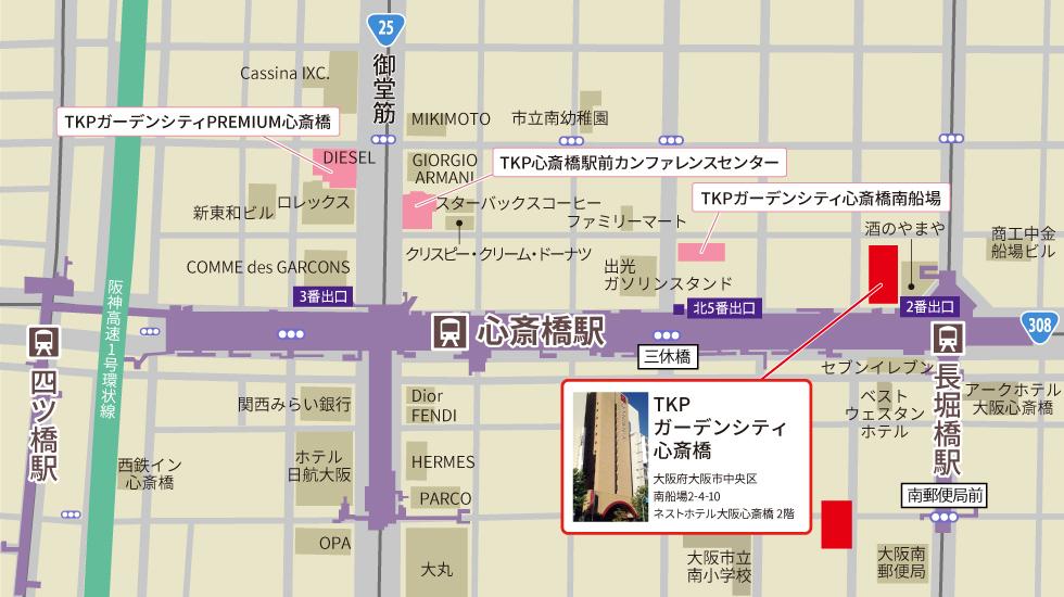TKPガーデンシティ心斎橋アクセスマップ